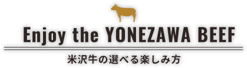 Enjoy the YONEZAWA BEEF