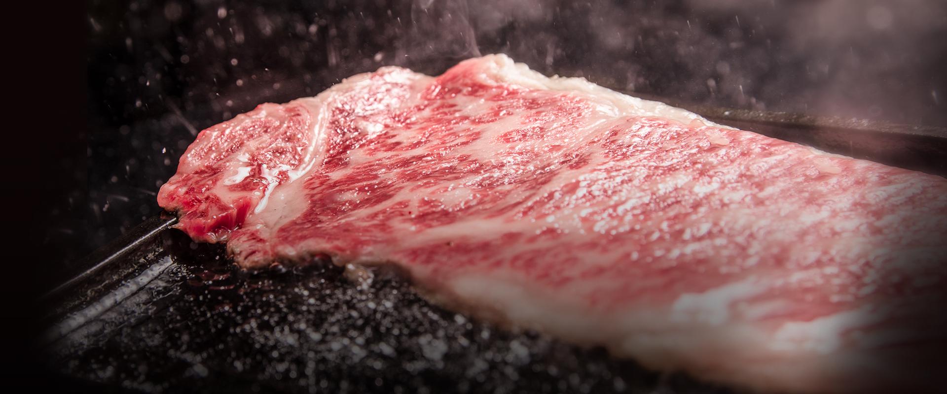 ステーキレストラン四季彩