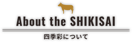 About the SHIKISAI